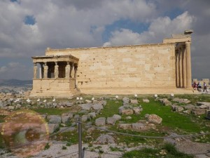 Atenas 5
